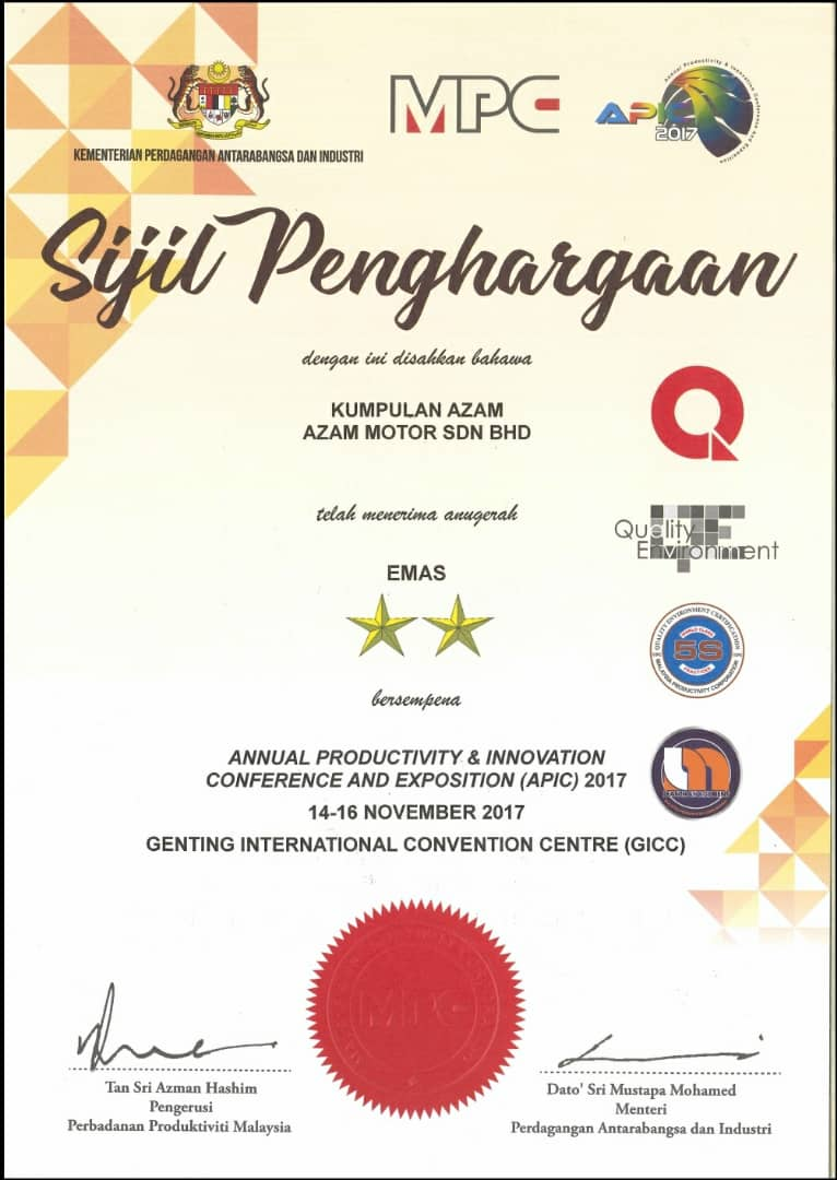 annual productivity and innovation conference and exposition award